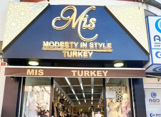 متجر ملابس نسائية إسلامية في أيوب سلطان اسطنبول islamic modest women clothing store eyup sultan istanbul